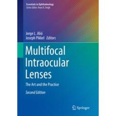 Alio, Multifocal Intraocular Lenses