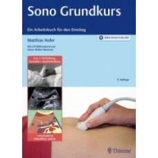 Hofer, Sono Grundkurs