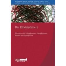 Buschmann, Der Kinderschmerz